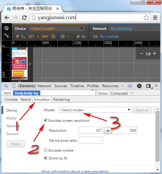 Chrome浏览器模拟手机端访问网页_173220