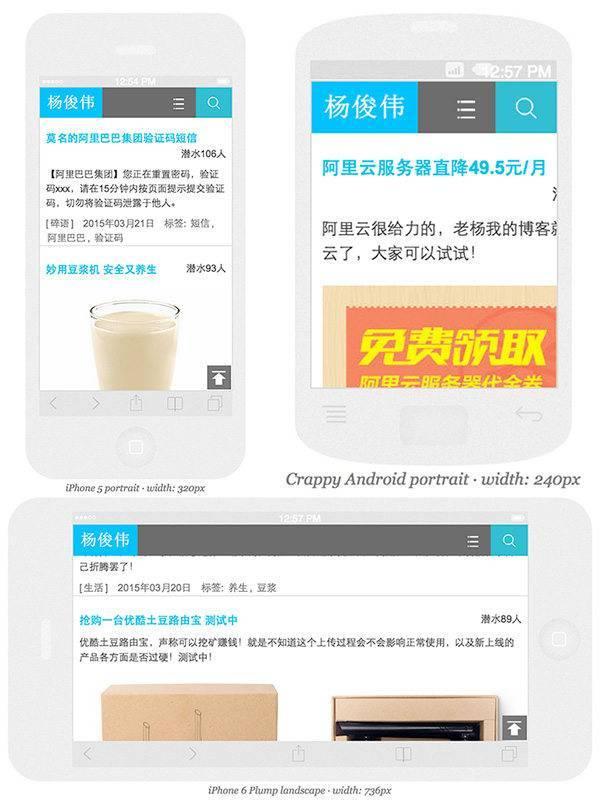 responsinator 手机设备模拟器 在线测试手机网页