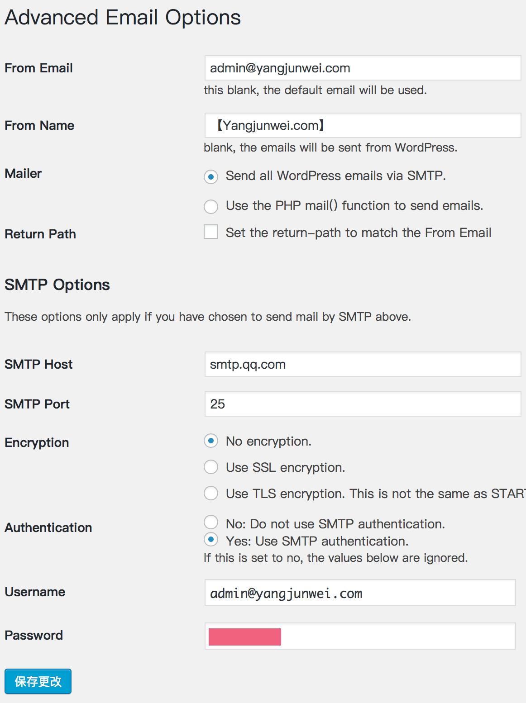 Wordpress虚拟主机SMTP发送邮件解决方案-2105