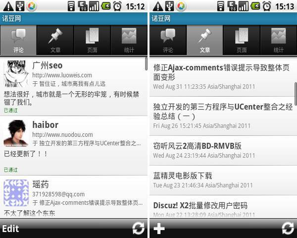 wordpress for android 评论列表页