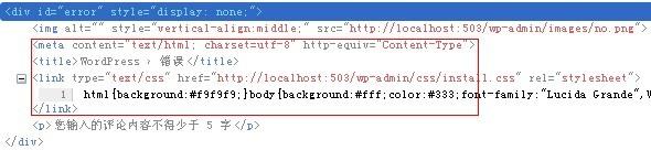 页面变形的html代码