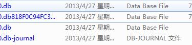 QQ2013聊天记录升级 数据库存储 记录文件变小