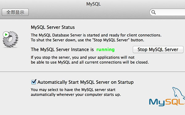 mysql-for-mac-os-x
